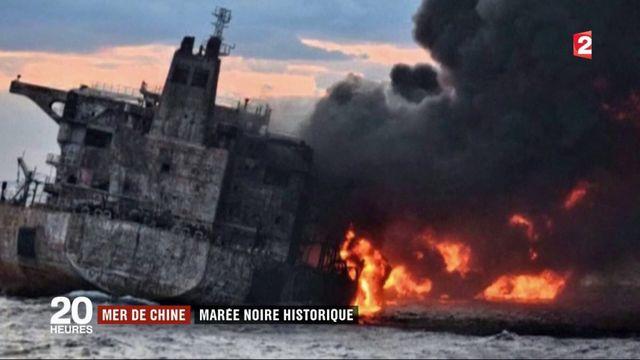 Mer de Chine : le naufrage d'un pétrolier iranien fait craindre une marée noire historique