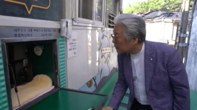 À Séoul, en Corée du Sud, une boîte à bébés a été installée pour permettre aux femmes d'abandonner leur enfant en toute sécurité.  (Fanceinfo)