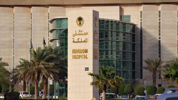 L'hôpital Al-Mamlaka, où sont traités des patients infectés par le coronavirus, à Riyad (Arabie saoudite), le 2 mai 2013. (FAYEZ NURELDINE / AFP)