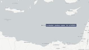 La carte de la dernière localisation du vol MS804, le 19 mai 2016. (FRANCETVINFO)