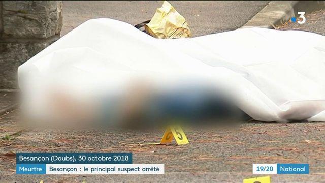 Violences conjugales : un mari accusé du meurtre de sa femme à Besançon