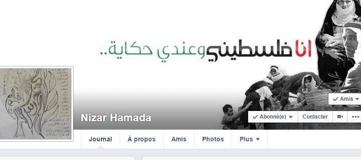Capture écran du profil Facebook de Nizar Hamada. (FACEBOOK)