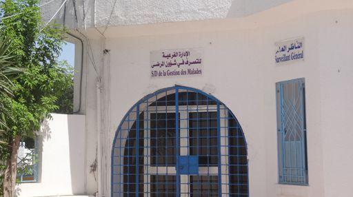 Un pavillon de l'hôpital Razi (25 juin 2015) (FTV)