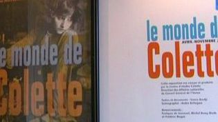 Le musée Colette s'intéresse à Colette, l'écrivaine et la mondaine  (Culturebox)