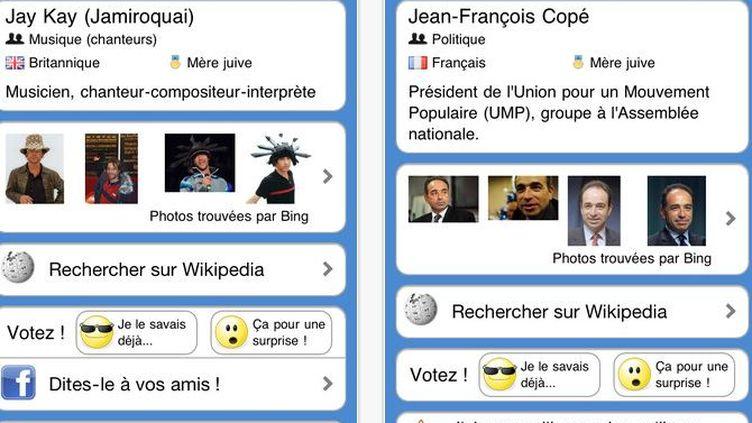 """Captures d'écran de l'application """"Juif ou pas juif"""", disponible sur l'AppStore. (DR)"""