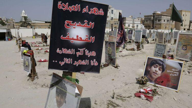 (Hommage aux 21 victimes de l'attaque suicide devant une mosquée chiite dans l'est de l'Arabie Saoudite © SIPA)