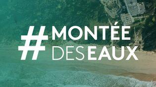 La plage de Dolus-d'Oléron, en novembre 2020. (PIERRE MOREL / FRANCEINFO)