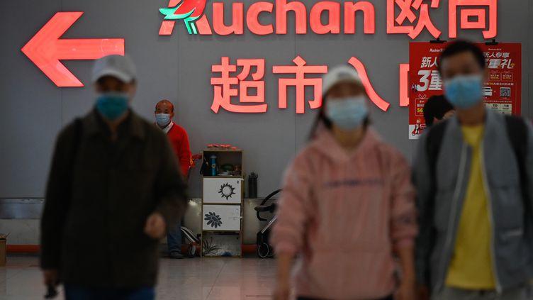 Un supermarché Auchan à Pekin (Chine). (WANG ZHAO / AFP)