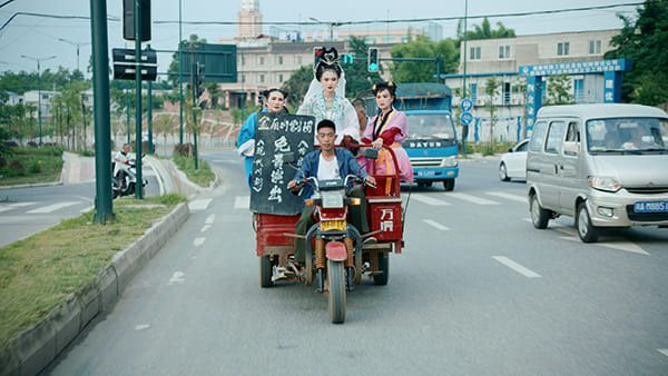 La troupe d'opéra traditionnel se déplace (Film Huo Zhe Chang Zhe)
