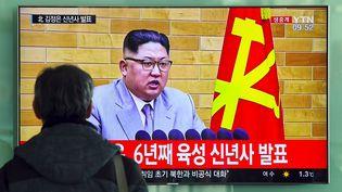 Leleader nord-coréen Kim Jong-un a annoncé son intention de mettre fin au programme nucléaire de son pays. (JUNG YEON-JE / AFP)