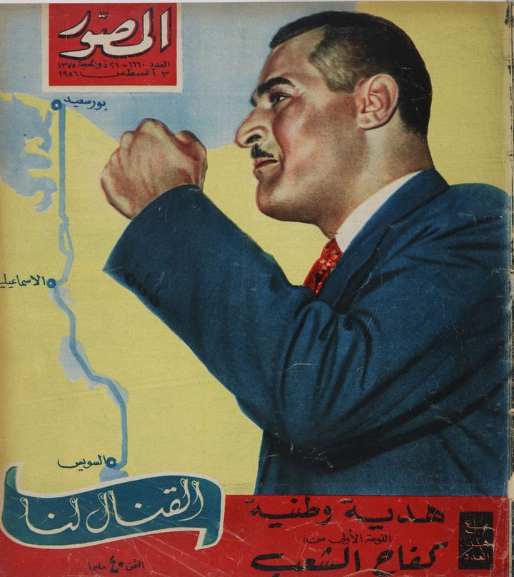 Nasser nationalise le canal de Suez en 1956  (IDEO, Le Caire)