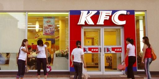 Le Kentucky Fried Chicken de Karamay, ville située à la frontière kazakhe. (AFP/ZHANG XINMIN)