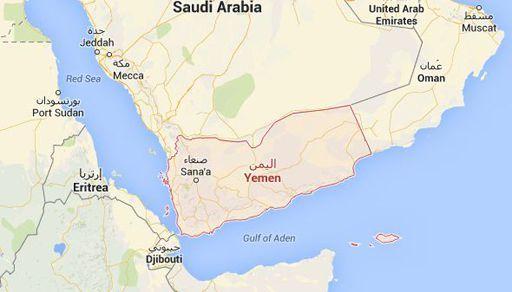 Le Yémen, au sud de la Péninsule arabique, abrite de nombreux combattants d'Al Qaïda recrutés dans le monde entier. (FTV/Google)