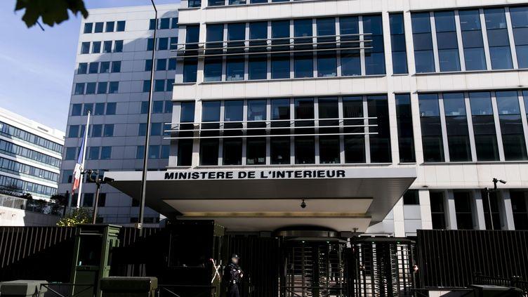 """Un fonctionnaire de l'ambassade de France au Salvador a été mis en examen pour """"association de malfaiteurs terroriste criminelle"""". (VINCENT ISORE / MAXPPP)"""