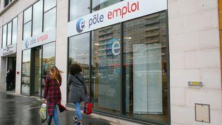 Une agence Pôle emploi à Nancy (Meurthe-et-Moselle), le 23 décembre 2020. (NICOLAS GUYONNET / HANS LUCAS / AFP)