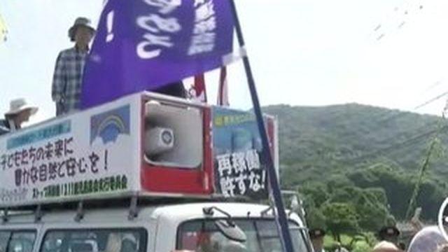 Le Japon relance la centrale nucléaire de Sendai