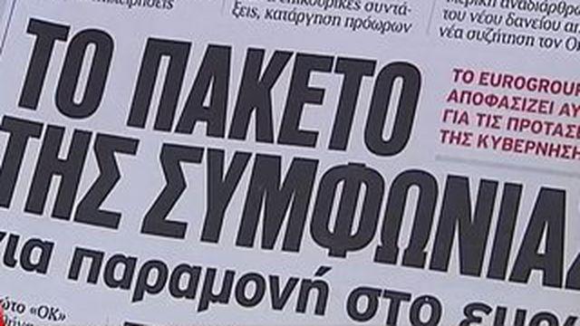 Les Grecs divisés après l'annonce des propositions d'Alexis Tsipras