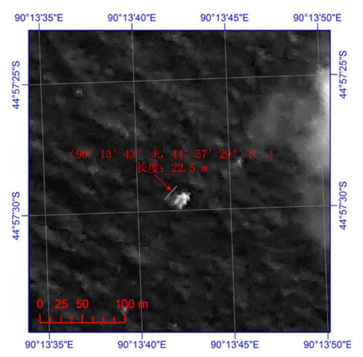 Image satellite dévoilée le 18 mars par la Chine, montrant un objet dans l'océan indien, susceptible d'être un débris du boeing disparu de la Malaysia Airlines. ( REUTERS)