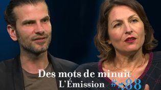 Vanessa Wagner et Vincent Peirani (desmotsdeminuit.fr)