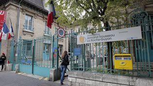 L'entrée de l'hôpital pédiatrique Armand-Trousseau, à Paris. (JACQUES DEMARTHON / AFP)