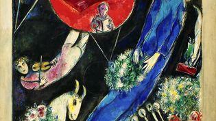 Marc Chagall,Le Monde rouge et noirouSoleil rouge(carton de tapisserie, détail), 1951, Aquarelle, gouache, pastel gras sur papier fait machine sur papier contrecollé sur papier marouflé sur toile, Collection particulière (© Adagp, Paris 2020 Photo © Ewald Graber)
