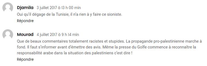 Deux commentaires sur l'article d'Oumma.com, l'un pour la venue de Michel Boujenah, l'autre contre. (Capture d'écran du site Oumma.com)
