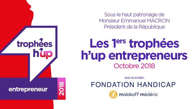 Trophées h'up entrepreneurs (Association h'up)
