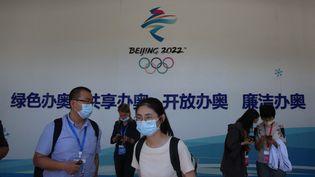 Les Jeux d'hiver de Pékin se tiendront du 4 au 20 février 2022. (The Yomiuri Shimbun via AFP)