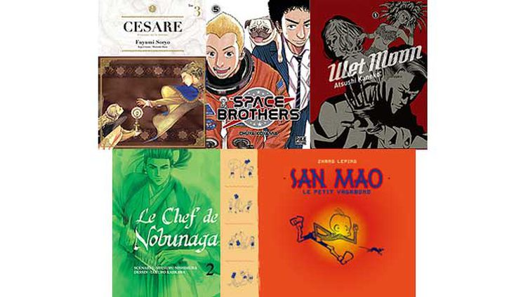 (© Fuyumi Soryo, Ki-oon / Chûya Koyama, Pika / Atsushi Kaneko, Sakka / Takurô Kajikawa & Mitsuru Nishimura, Komikku / Zhang Leping, Fei)