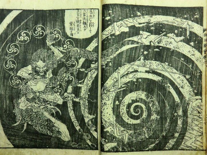 Hokusai - Shaka Goichidaiki Zue (La vie de Bouddha, 1845). (CR)