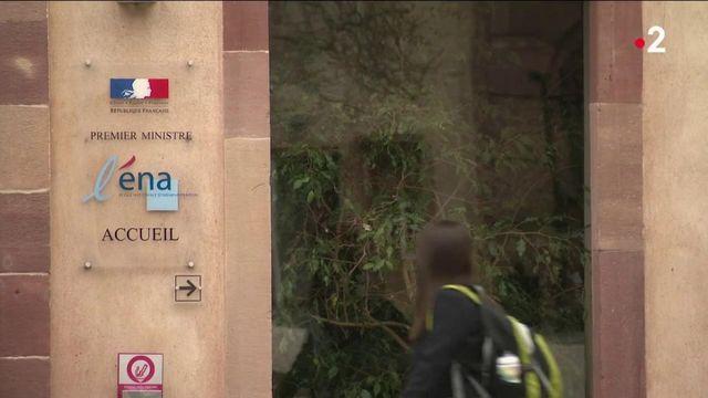 Haute fonction publique : l'ENA va disparaître au profit de l'Institut du service public dès 2022