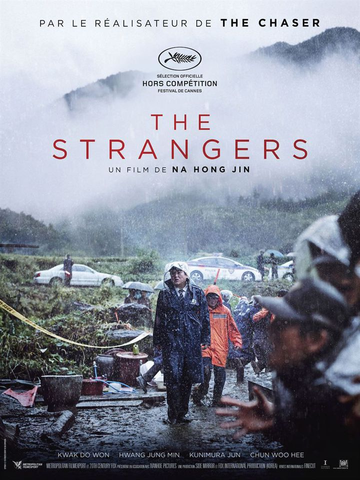 """""""The Strangers"""" : l'affiche française  (Metropolitan FilmExport )"""
