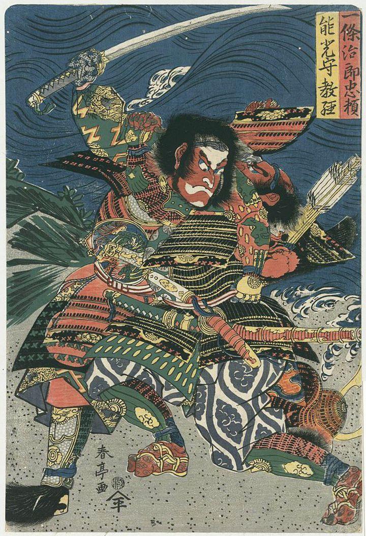 Un samouraï et son katana, le fameux sabre de ces guerriers de l'époque féodale au Japon.Estampede l'artisteShuntei Katsukawa (1770-1833). (AFP - ANN RONAN PICTURE LIBRARY)