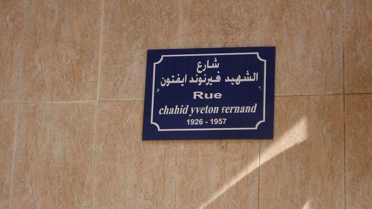 Rue Fernand Iveton à Oran (DR/Capture d'écran Facebook)