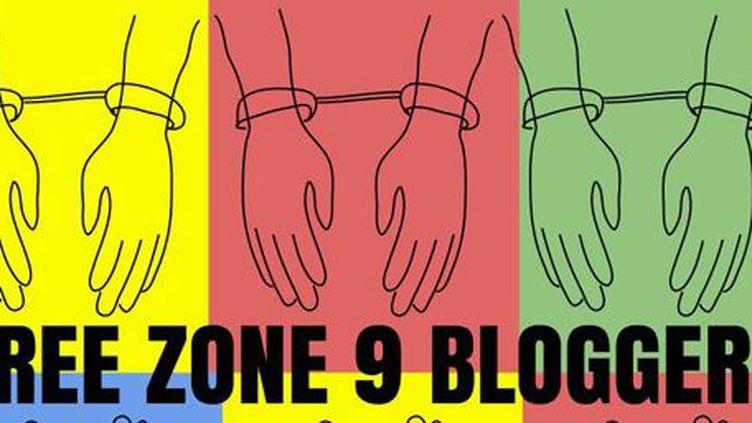 Image du site de Front Line Defenders(site de défense des droits humains). (front line defenders)