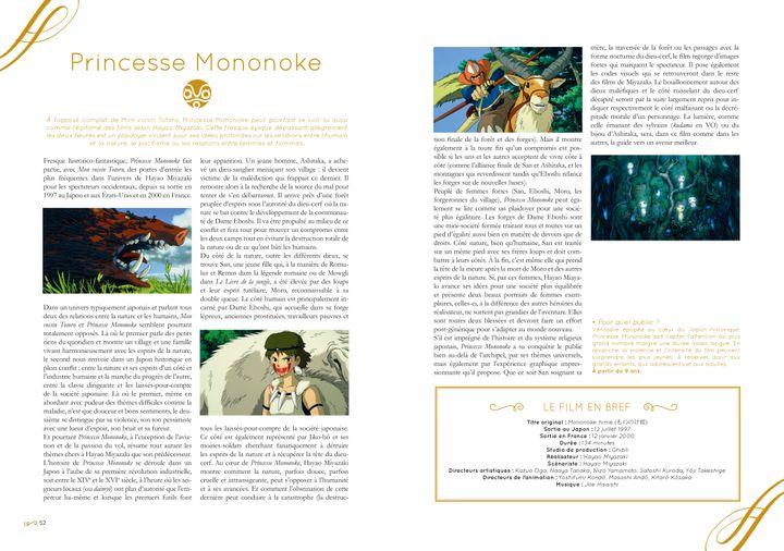 """Pages consacrées à """"Princesse Monononé"""" dans""""Hommage à Hayao Miyazaki, un cœur à l'ouvrage"""" deStéphane Chaptal (Editions Ynnis). (Editions Ynnis)"""