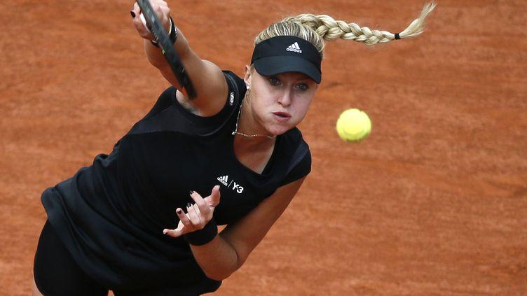 La Française Kristina Mladenovic  (PATRICK KOVARIK / AFP)