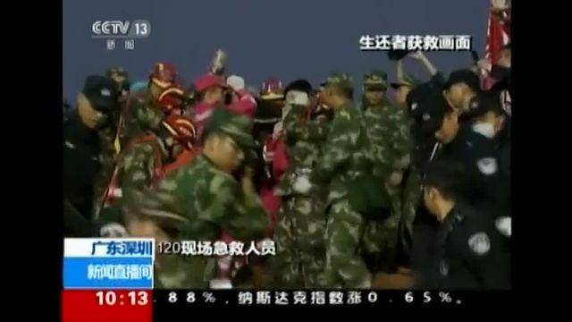 Tian Ming a survécu 72 heures dans une petite pièce de l'un des bâtiments enfouis sous des tonnes de terre, grâce à une poche d'air.