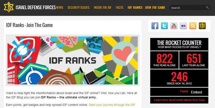 Capture d'écran du site de l'armée israélienne, le 15 novembre 2012. (FRANCETV INFO)