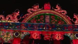 Festival des Lanternes dse Gaillac (Tarn) (FRANCE 3)