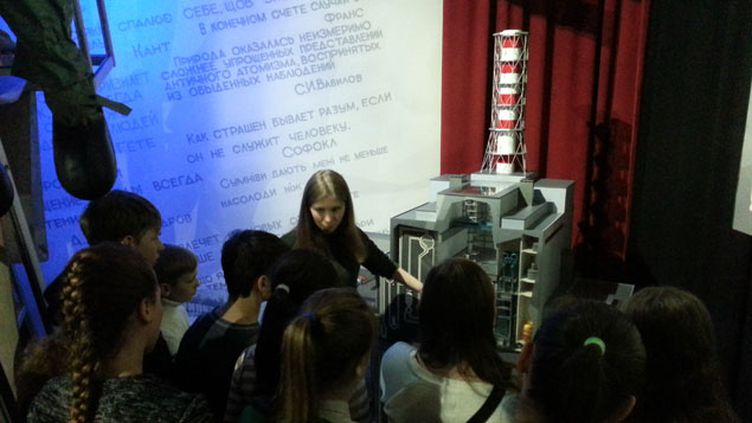 (Visite de collégiens au musée de la catastrophe de Tchernobyl à Kiev © Radio France / Anne-Laure Barral)