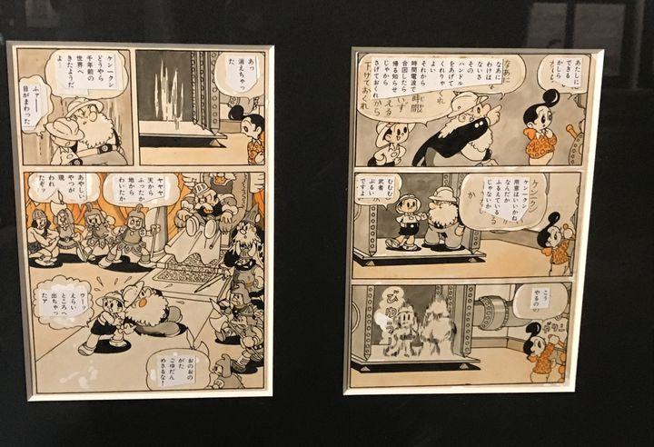 Osamu Tezuka, originaux, 1948  (Tezuka production)