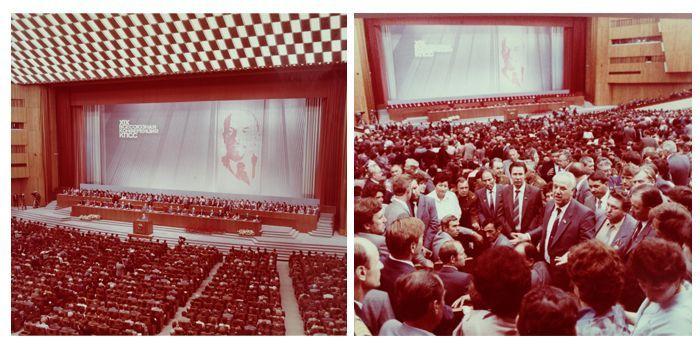"""XIXème Conférence PCUS, juin 1988 """"Discussion animée pendant la pause"""", légende originale  (Y. Lizounov et A. Choumichev / Tass/ Coll. BDIC, Fonds France-URSS)"""