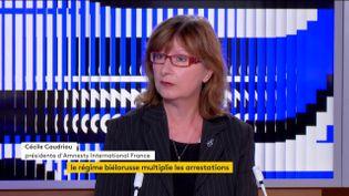 Cécile Coudriou, présidente d'Amnesty International France, était l'invitée du journal de 23 heures de franceinfo, dimanche 30 août. Elle a réagi à la situation actuelle en Biélorussie, et notamment aux nombreuses arrestations commanditées par le régime d'Alexandre Loukachenko. (FRANCEINFO)