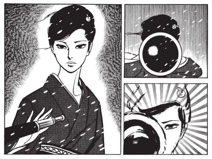 (KAZUO KOIKE / KAZUO KAMIMURA / Koike Shoin Publishing Co., Ltd. )