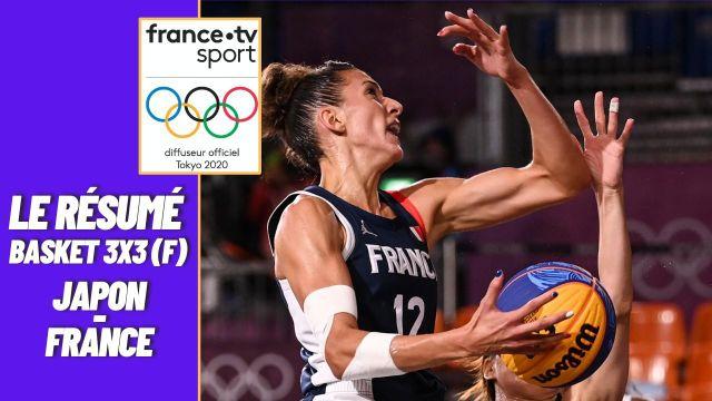 La France a eu peur durant cette rencontre contre le Japon (16-14) mais elle est restée debout jusqu'à la fin. Le résultat envoie les Bleues en demi-finale face aux Etats-Unis pour la première fois dans l'histoire des Jeux Olympiques. Retrouvez le résumé du match ici.