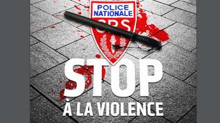 L'affiche, créée par la section Info'com de la CGT, a été publiée samedi 16 avril 2016. (CGT INFOCOM)