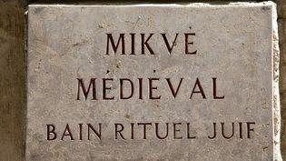Le Mikvé se situe rue de la Barralerie, dans un ancien quartier juif de Montpellier.  (Philippe Roy / Aurimages)