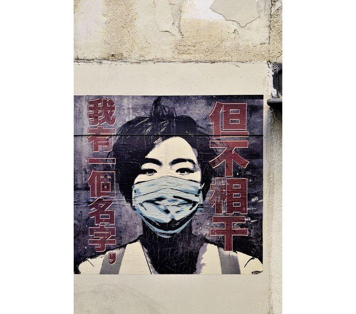 Sur un mur du Marais, une oeuvre d'Eddie Colla (Paris, le 17 juillet 2016)  (TRIPELON-JARRY / ONLY FRANCE / AFP)