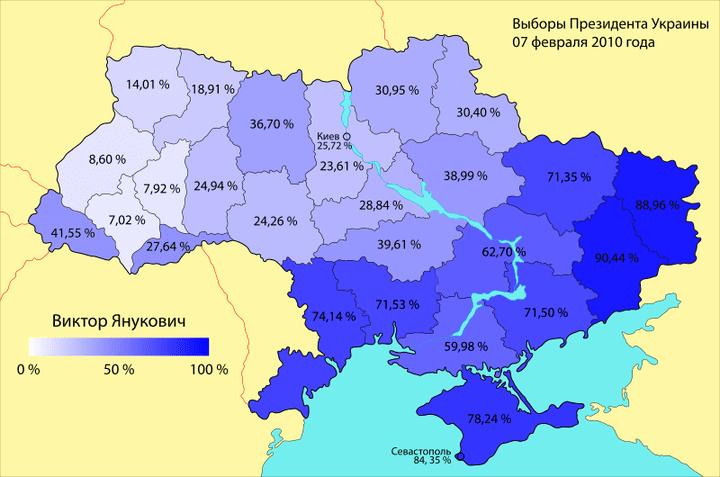 Les résultats du président Ianoukovitch à l'élection présidentielle de 2010. (IVANGRICENKO / CREATIVE COMMONS)